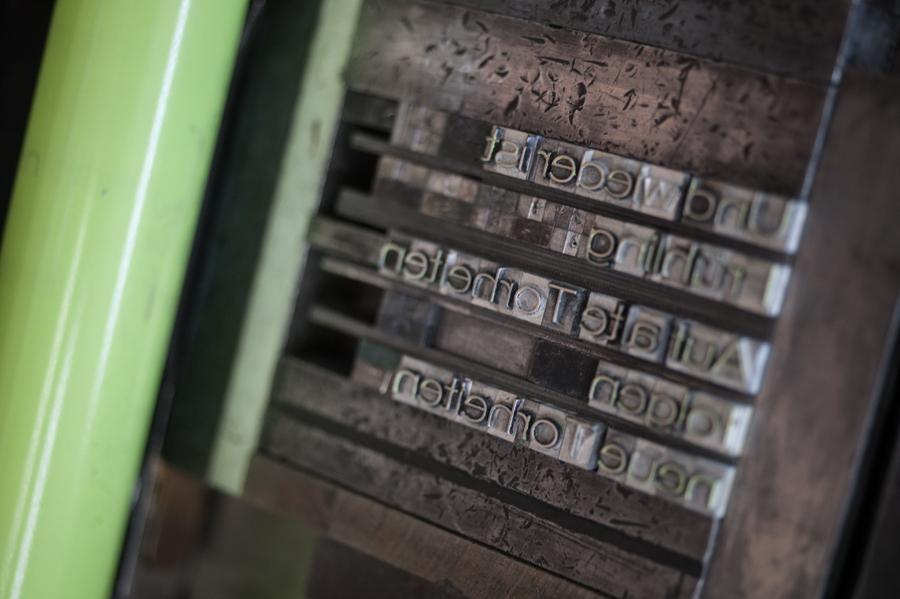 letterpress-manufaktur-Salzburg_Haiku-posrcard@letterpress-Manufaktur-SalzburgDSC_7911